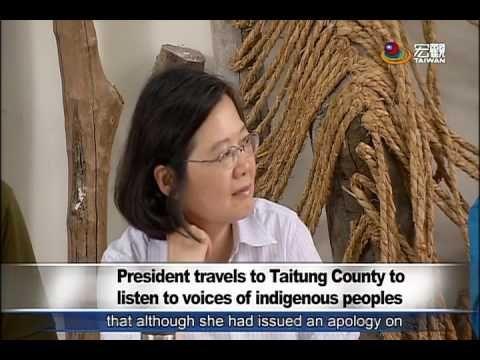 總統蔡英文「傾聽之旅」 台東第一站 President Tsai visits Dulan tribe in Taitung —宏觀英語新聞