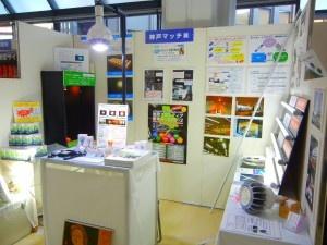 神戸マッチ(株)L-15LEDランプ ETERNAシリーズ・LED蛍光管・CCFL蛍光管・LED水銀灯・LED投光ランプ