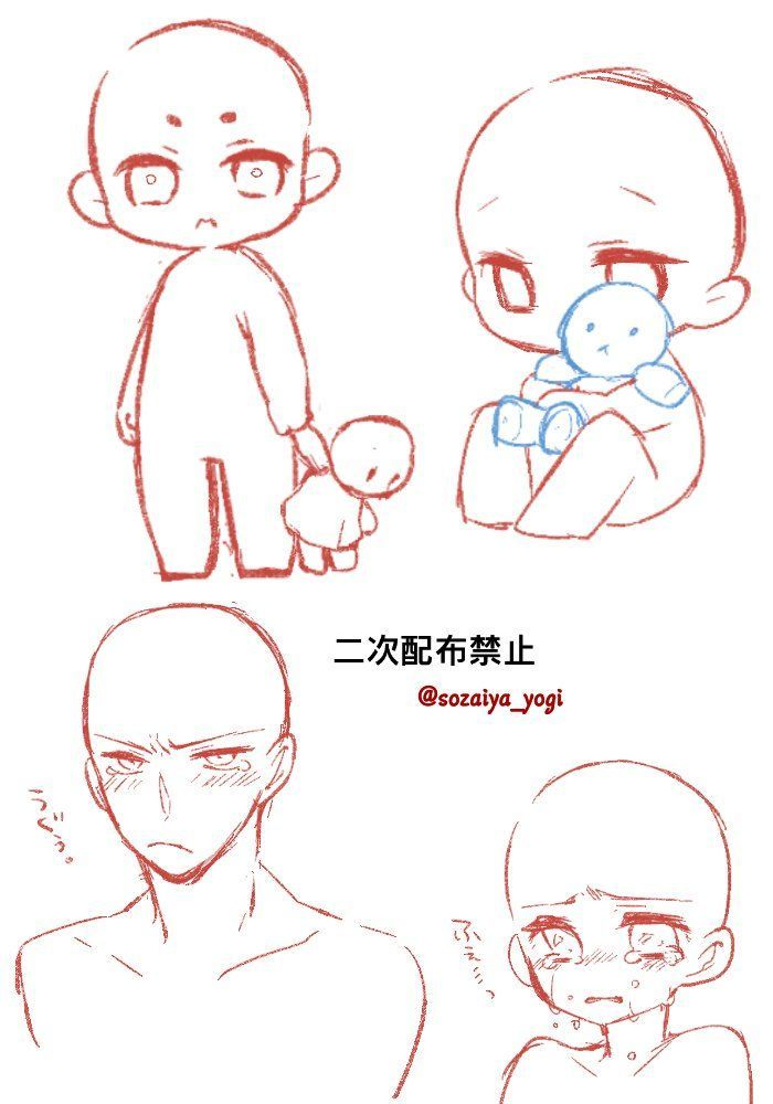Pin By T O A S T On B A S E S Chibi Drawings Drawing Reference Poses Anime Poses Reference