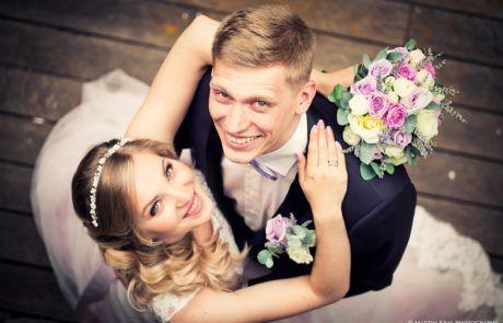 Svatební fotografie v Praze | Prague wedding photography
