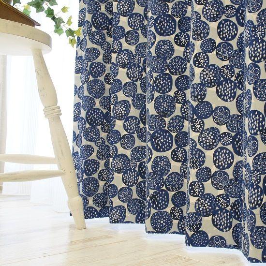 【北欧VINTAGE】 2級遮光のおしゃれな北欧デザインカーテン <Kimalle -キマレ ブルー-> - 100サイズ既製カーテン通販専門店|びっくりカーテン