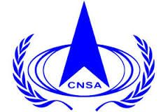 InterStellar News: China expects major breakthroughs in space science...