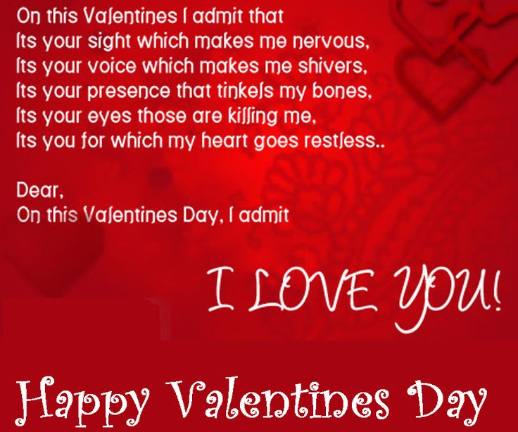 Happy valentine day 2013 romantic picture with Quotes I LOVE YOU