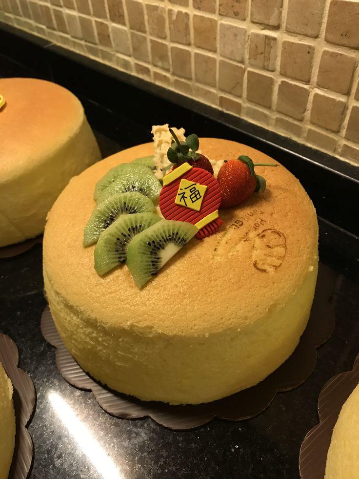 Japanese cheese cake tart