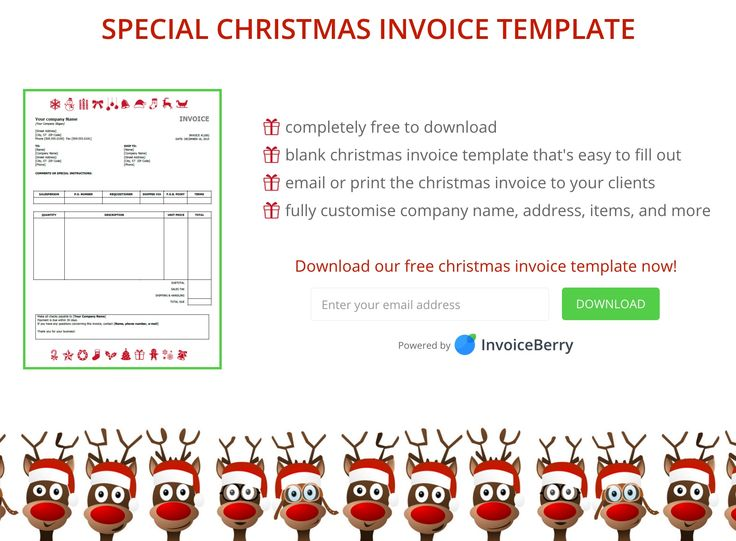 Download our Christmas invoice template now \ get your invoices - how to fill out invoice
