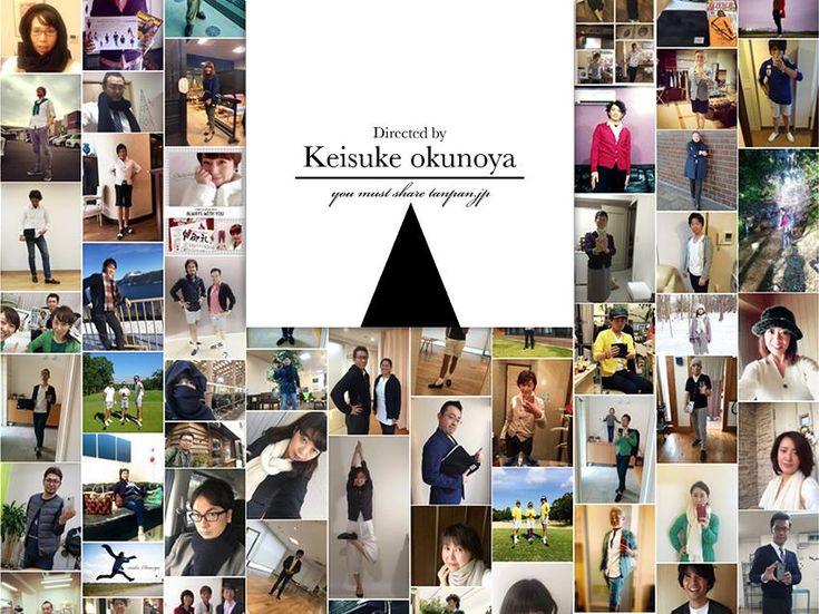 Keisuke Okunoyaのカシミヤマフラーな人達。