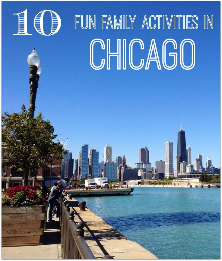 Traveling to Chicago? Be sure to plan at least one fun day for the kids! From ferris wheels to Shakespeare, there is a lot to do in Chi-town for families with kids!