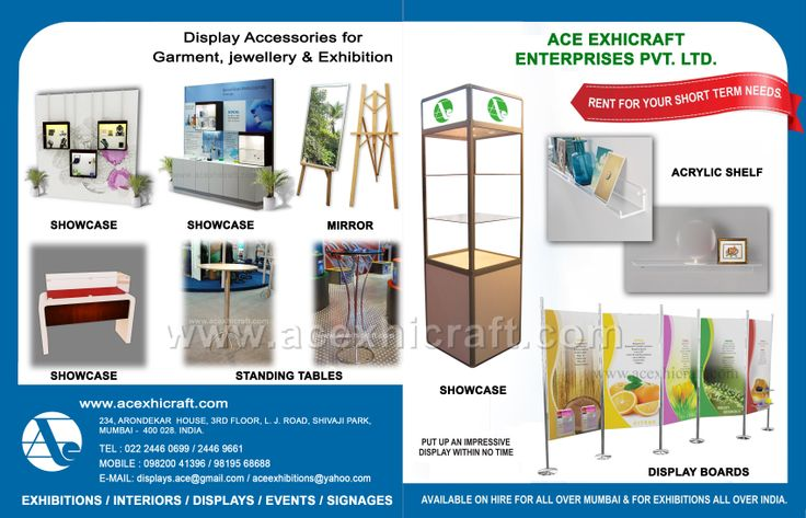 Display Accessories for Garment, Jewellery, Exhibitions & Events. Put up an Impressive Display within no time. ( Modular Displays )