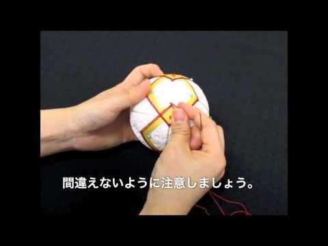 手まり TM4   2 かがり方 3 3 - YouTube
