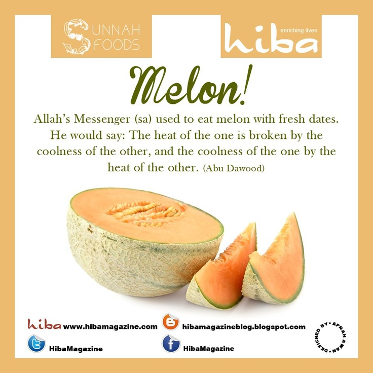 Sunnah Foods: Melon. Know about the benefits of this fruit in the light of Hadith :)