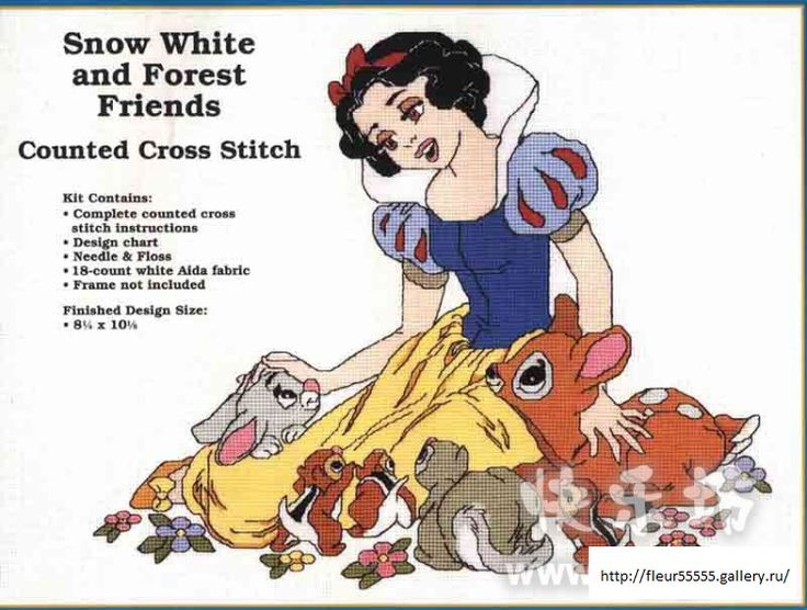 Snow White & forest friends 1 of 3