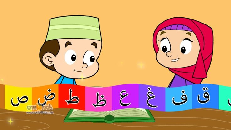Arabic Alphabet Song with Zaky | Nasheed | HD plus numbers