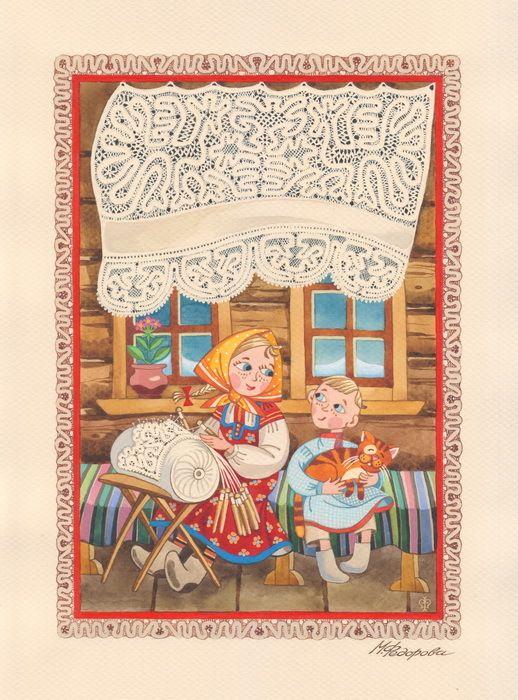 Просмотреть иллюстрацию Кружевница из сообщества русскоязычных художников автора Марина Федорова в стилях: Декоративный, Детский, нарисованная техниками: Акварель, Гуашь.