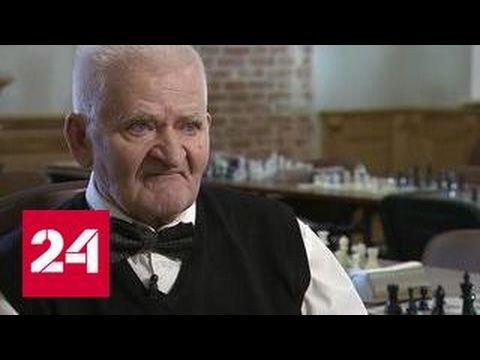80 лет Борису Спасскому: чемпион мира вспоминает золотой век шахмат и Бо...