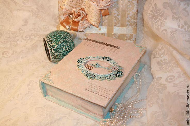 Свадебная шкатулка-книга - бежевый,бирюзовый,свадебный подарок,свадебная шкатулка