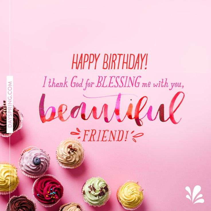 Happy Birthday Bible Quotes: 35 Best Free Ecards Images On Pinterest