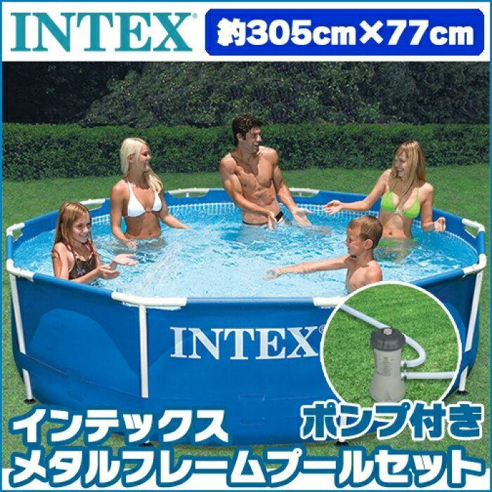 楽天市場 在庫有り 大型遊具 インテックス メタル フレーム