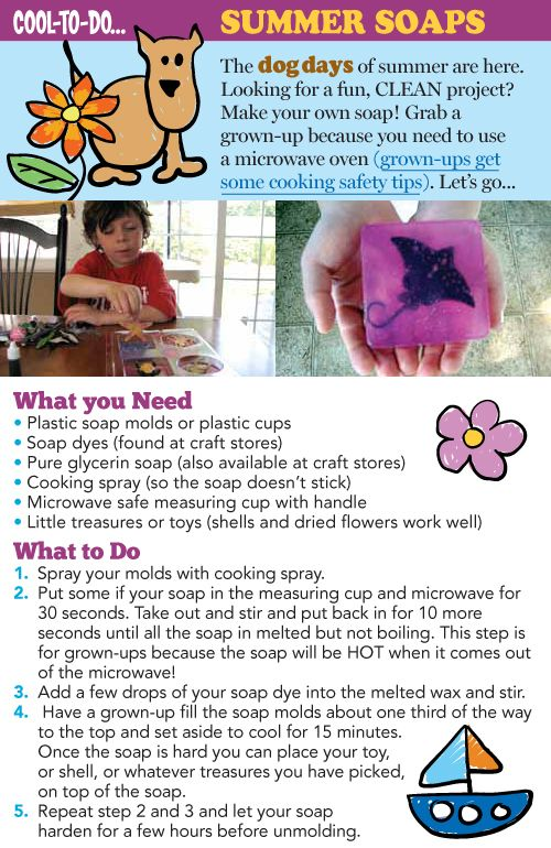 Summer soap activity for kids!