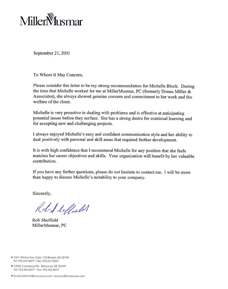 Letter Of Recommendation For Job Letter Of Recommendation R – Letter of Recommendation for Job