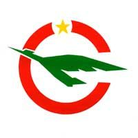 1979, Cameroon Airlines, Douala, Cameroon #CameroonAirlines (L19885)