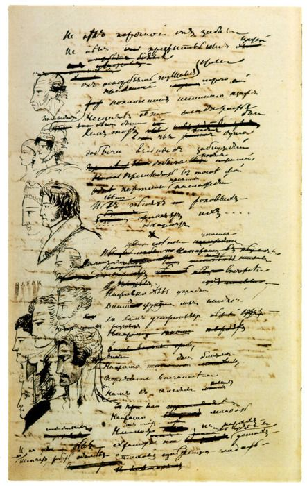 """The great Russian poet, Alexander Pushkin, often sketched out his characters in his rough drafts, along side their descriptions. This picture was taken from a rough draft for the second canto of possibly his finest work: Eugene Onegin."""