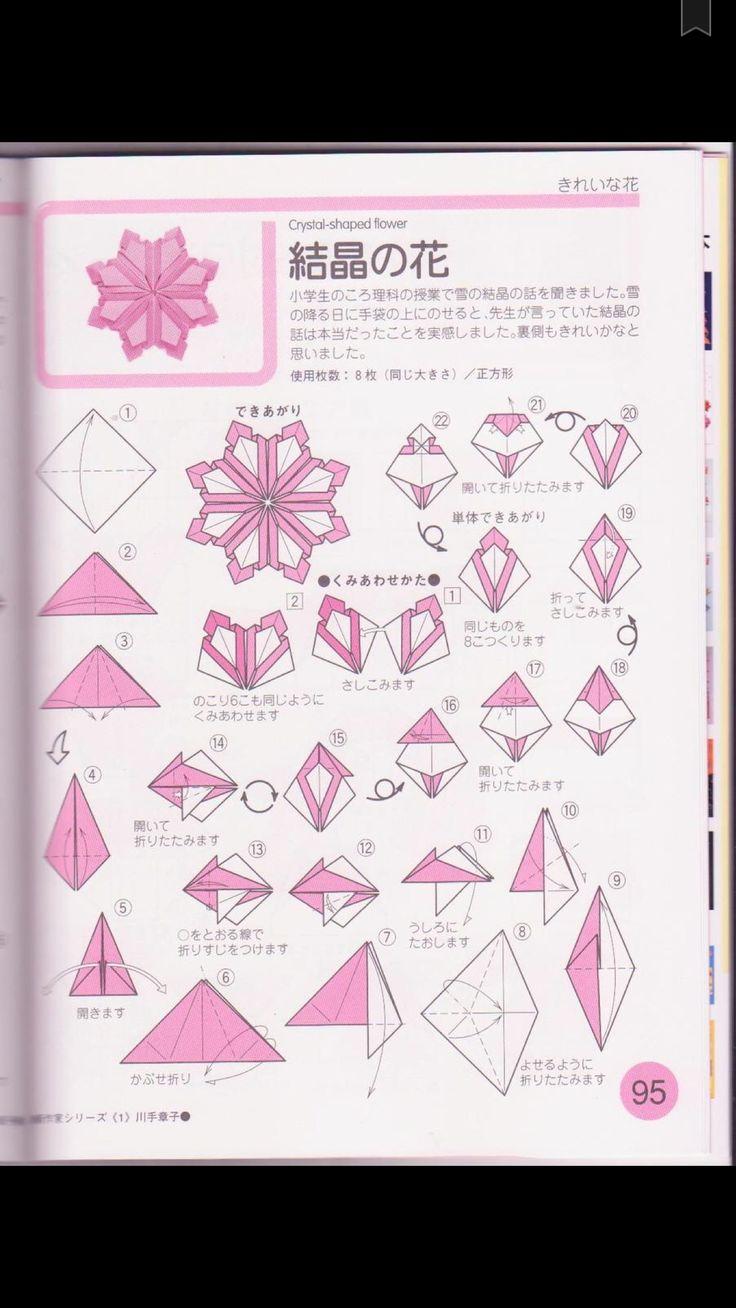 Best 792 origami ideas on pinterest modular origami crafts and modular origami flower or snowflake mightylinksfo