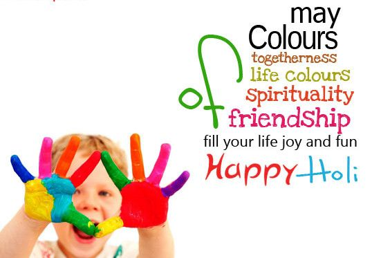 Happy Holi 2016 Greetings Wishes