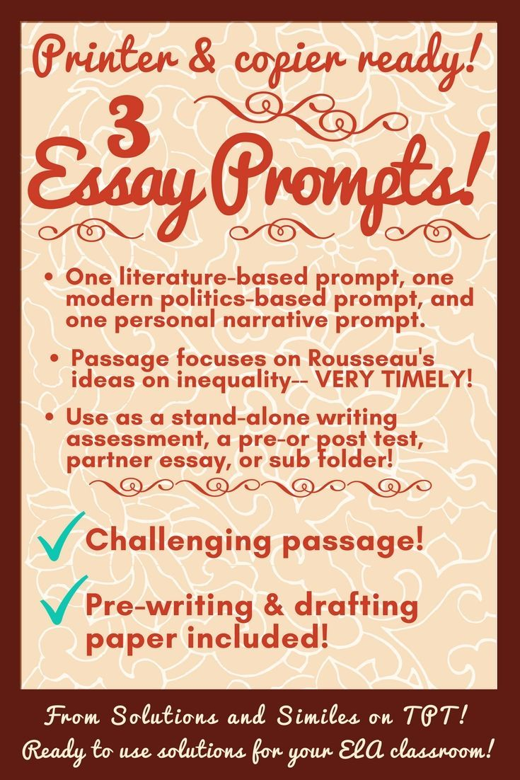 best types of essay ideas essay outline essay prompt one passage three prompts ready to print essay prompts writing promptstypes
