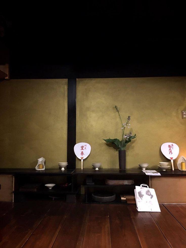 """PORTER'S PAINTS JAPAN LIQUID GOLD  """"Antique Gold"""""""