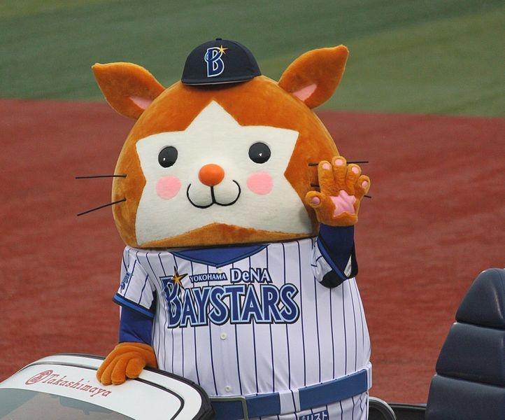 Starman, la mascota de los Yokohama BayStars :3
