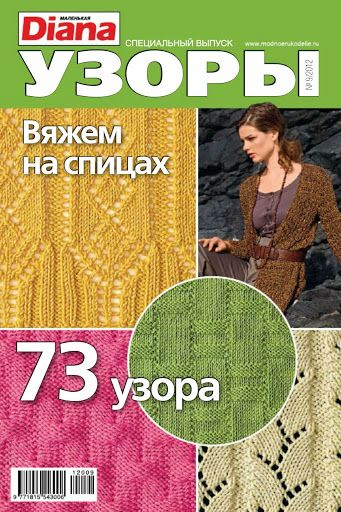 Diana 2012 09Picasa Web Albums