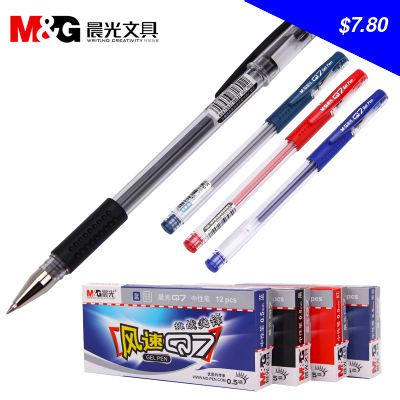 Check this product! Only on our shops Office Supplies Neutral Pen 0.5 Mm Red Pen Black Ink Pen To Sign Water-based Pen Boxes - $7.80 http://mobileshop2.net/products/office-supplies-neutral-pen-0-5-mm-red-pen-black-ink-pen-to-sign-water-based-pen-boxes/