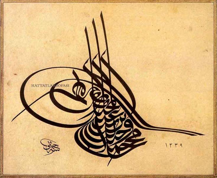 Hattat İsmail Hakkı Altunbezer'in Sultan Mehmed Vahideddin Han Tuğrası  Daha fazla bilgi için sitemizi ziyaret edin: hattatlarsofasi.com