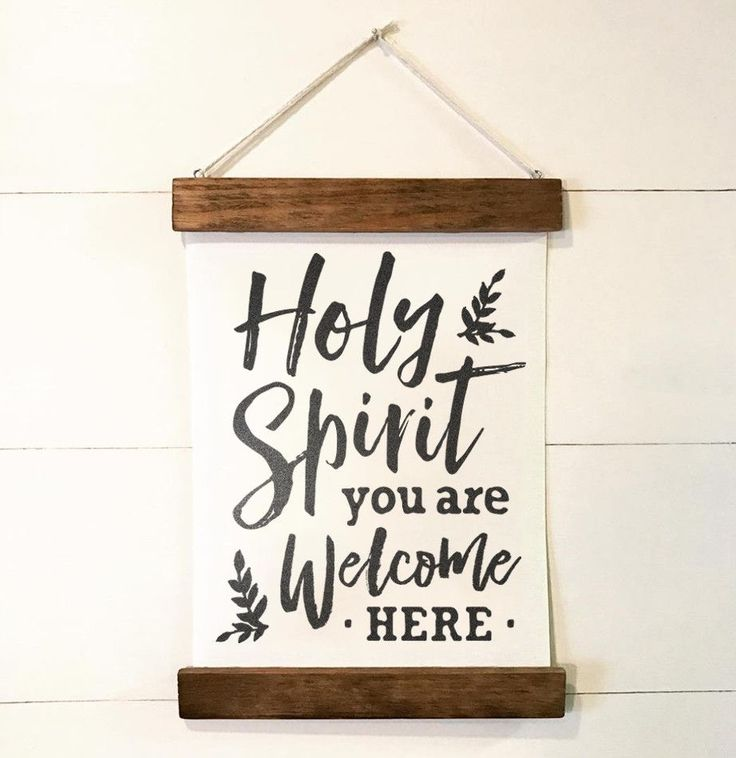 Holy Spirit You are Welcome Here Vintage Style Wall Hanging