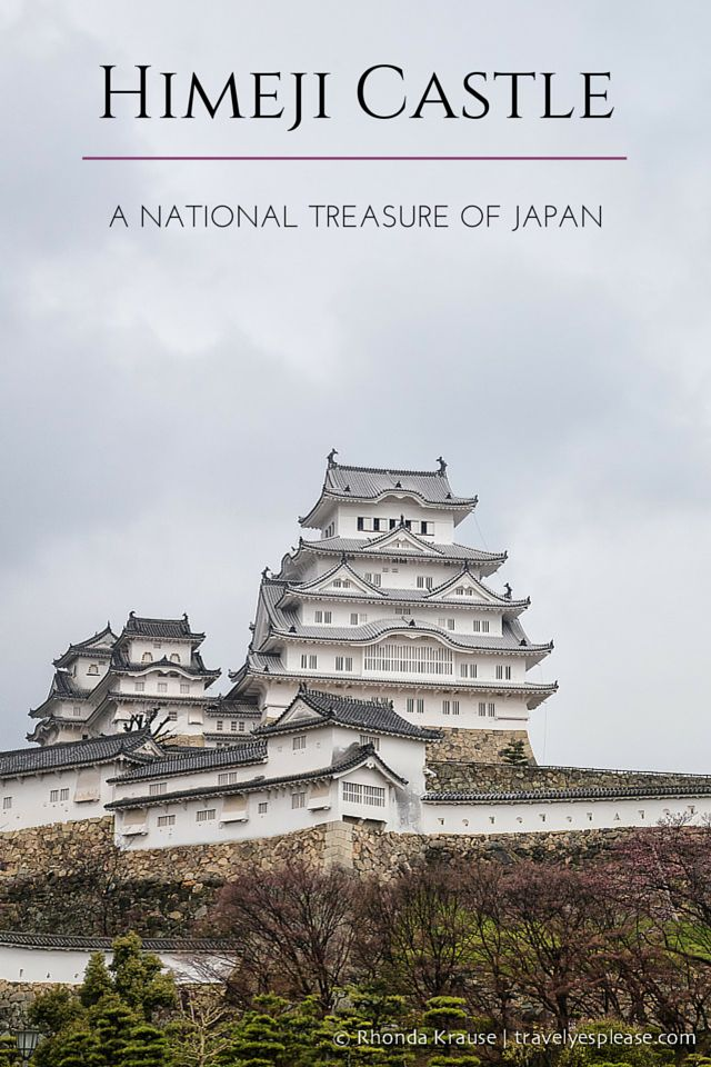 travelyesplease.com | Himeji Castle- A National Treasure of Japan (Blog Post)