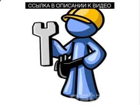 вакансия связь москва
