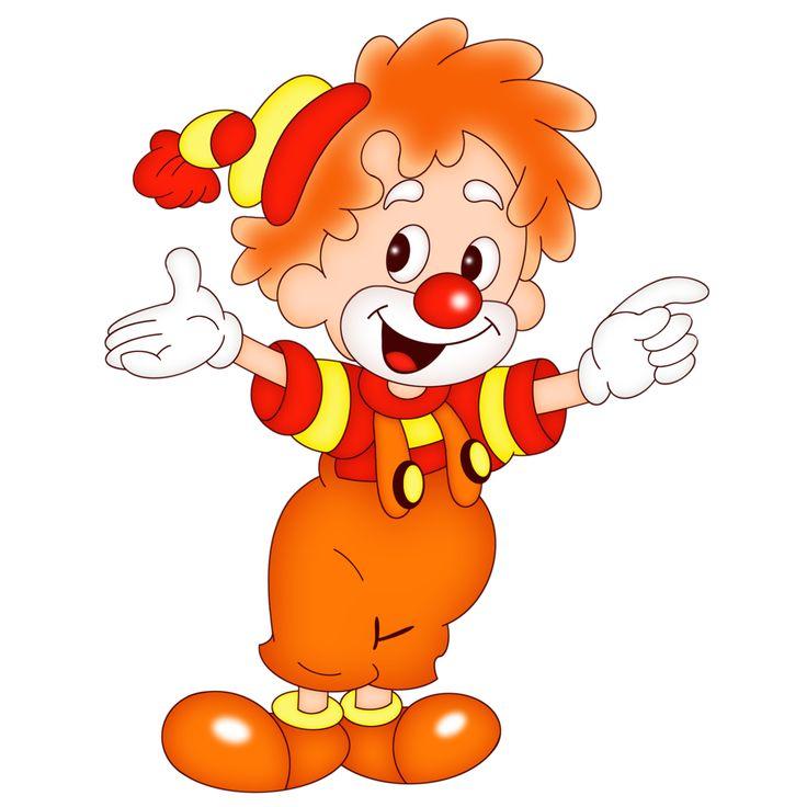 Рисунки веселого клоуна, веселые картинки