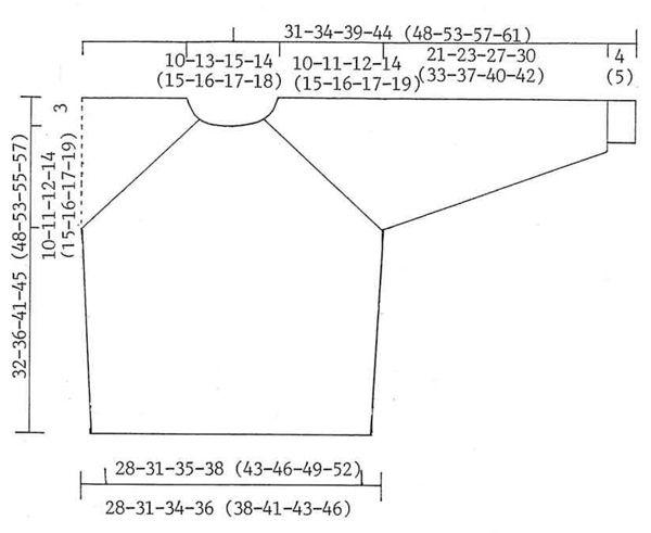 DROPS Children 9-9 - Pull raglan DROPS en Karisma ull-tweed - Free pattern by DROPS Design