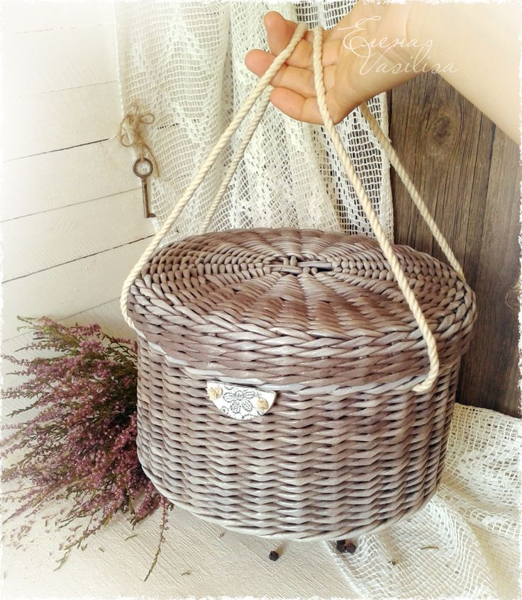 Paper wicker basket.