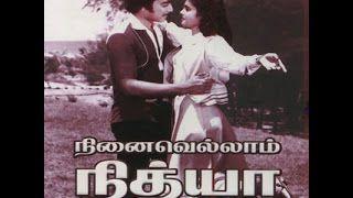 Ninaivellam Nithya | Tamil movie 1982 |  Karthik | Nizhalgal Ravi | C. V. Sridhar | Prakash R. C.