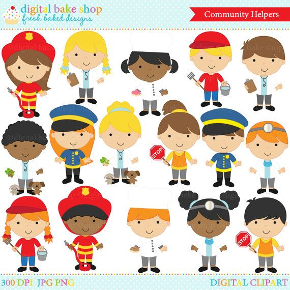 This Community Helpers Clip Art set includes male and female: firefighter, police, chef, crossing guard, veterinarian, doctor, dentist and