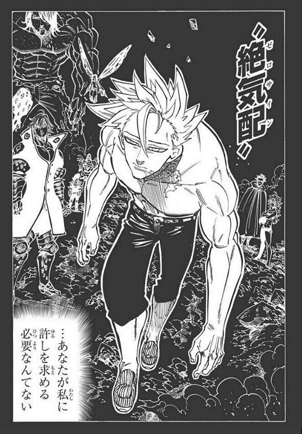 Nanatsu no Taizai {The Seven Deadly Sins} RAW manga 176 [Spoiler] |