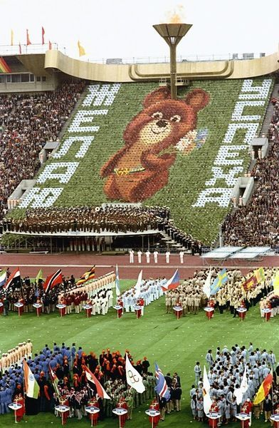 1980 Olympic mascot Bear Misha (Russia)