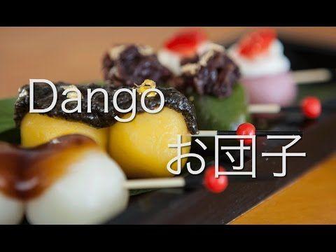 Recetas japonesas: Como preparar Dango   Taka Sasaki - YouTube