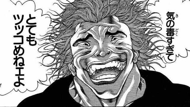 「泣くなっっ!!範馬勇次郎」の画像検索結果
