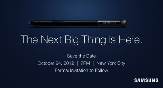 samsung-october-24-event-invite.jpg (574×312)
