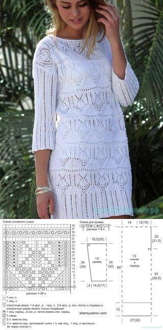 красивое-вязание.рф