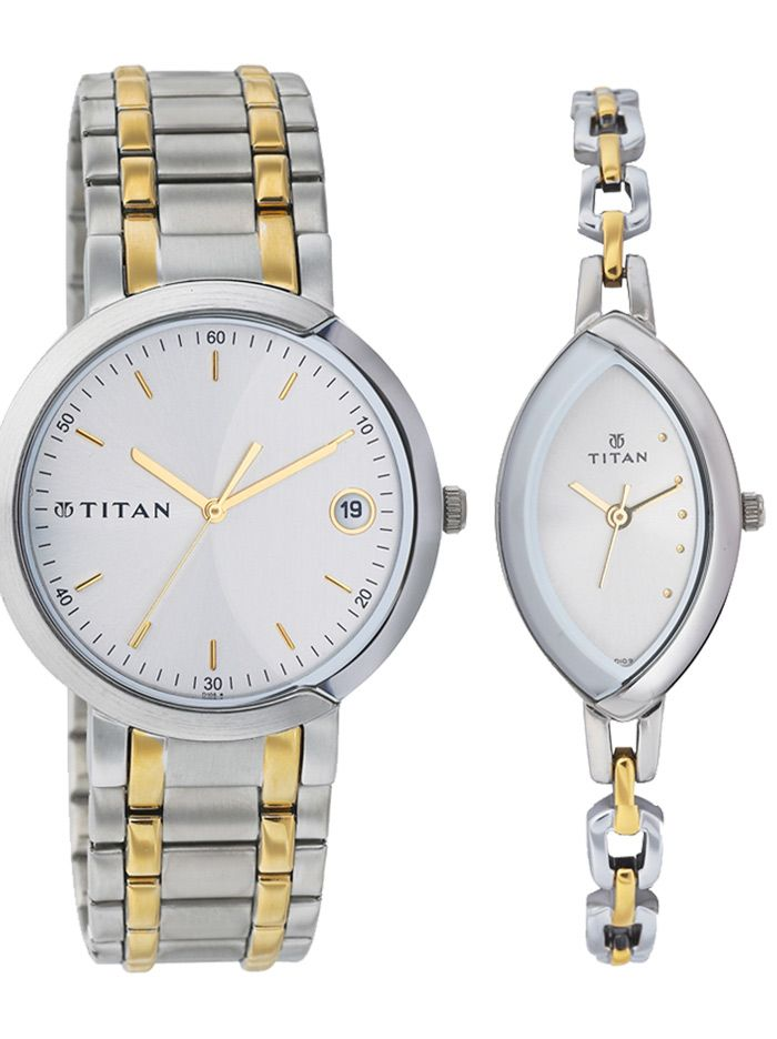 Couple Watches