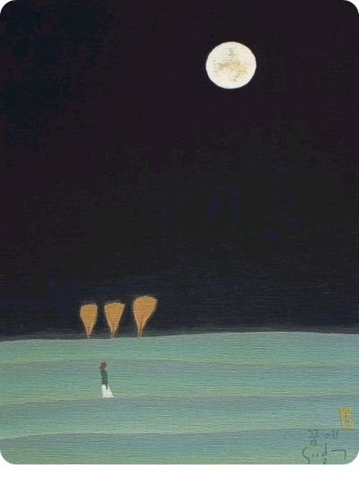 """Korean painting entitled """"In a dream"""""""