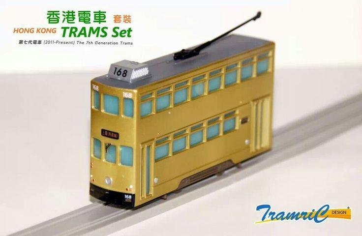 Hong Kong Trams Set ~ Golden Version